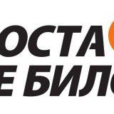 DJB najavio prijavu protiv Kona i Ružića zbog pokušaja da vakcinišu decu u školama 3