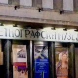 Besplatni obilasci Etnografskog i Muzeja nauke i tehnike za Starograđane 6