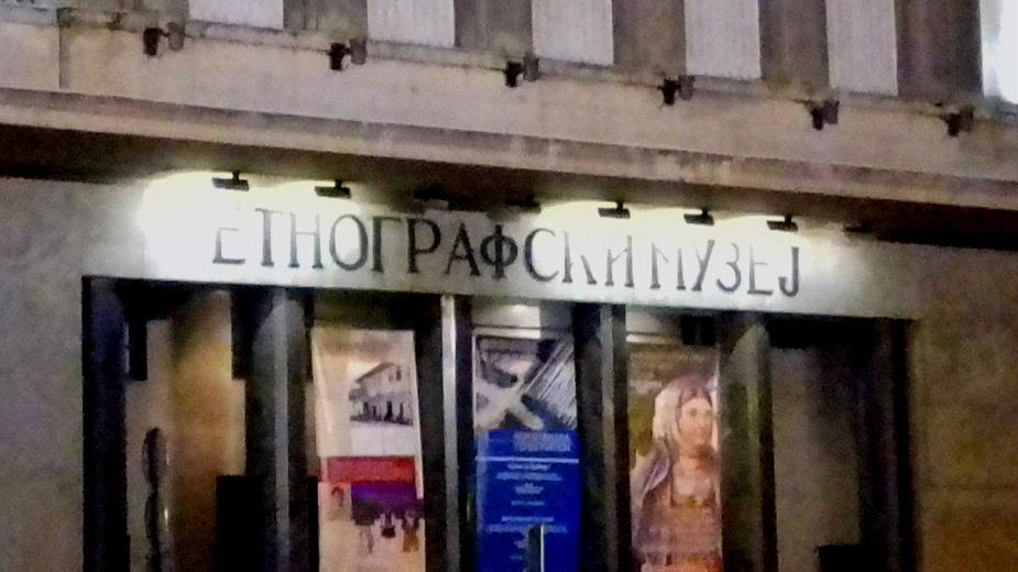 Danas i sutra besplatan ulaz u muzeje i kulturne znamenitosti u Srbiji 1