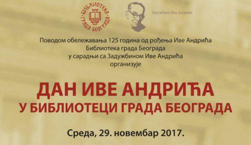 Dan Ive Andrića u Biblioteci grada Beograda 12