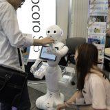 Virtuelna osoba postala građanin Tokija 15