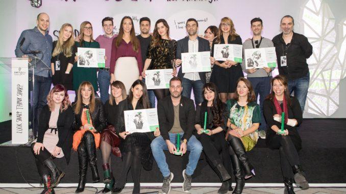 McCann Beograd treću godinu zaredom najuspešnija agencija u Srbiji 4