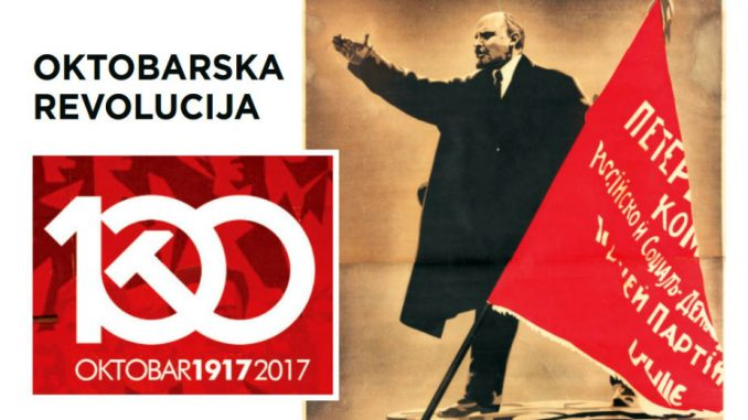 Sto godina Oktobarske revolucije (PDF) 1