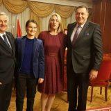 Brnabić: Saradnja dva fonda solidarnosti 11