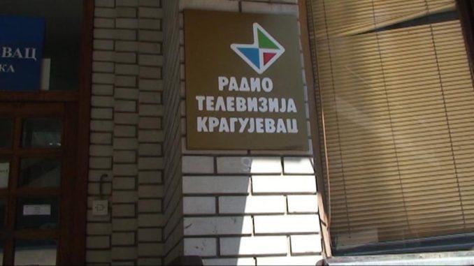 Sledi nova privatizacija Radio televizije Kragujevac 1