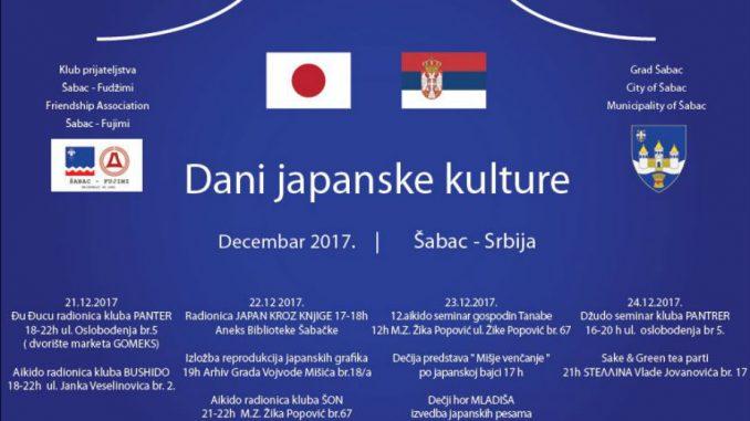 Dani japanske kulture 1
