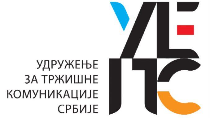 UEPS nagradio McCann Beograd sa 11 priznanja 3