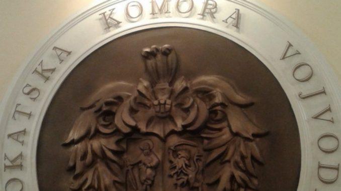 Advokatska komora Vojvodine obeležava Dan advokature 2