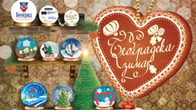 """Manifestacija """"Beogradska zima"""" do 31. januara 1"""