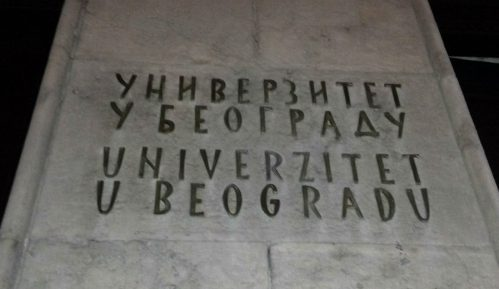 """Ustanovljena Nagrada za kritičko-teorijski angažman """"Miladin Životić"""" 14"""