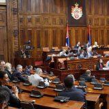 DRI o Završenom računu budžeta Srbije za 2020. dala mišljenje s rezervom 10