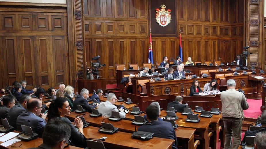 DRI o Završenom računu budžeta Srbije za 2020. dala mišljenje s rezervom 1