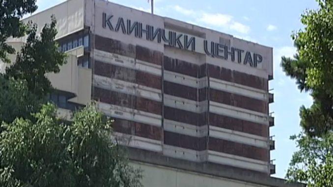 Novi sindikat Kliničkog centra Srbije organizovao štrajk upozorenja zbog loših uslova rada 1