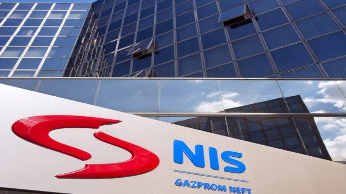 NIS najavljuje dalje smanjenje cena 3