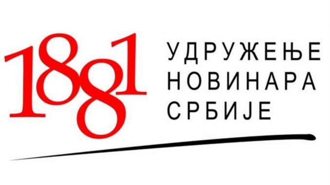 Konkurs za godišnje nagrade Udruženja novinara Srbije 4