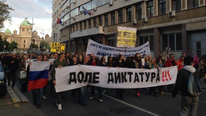Godišnjica aprilskih protesta Protiv diktature 1