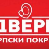 Dveri: Obezbeđenje Skupštine opštine Zvezdara fizički nasrnulo na dve funkcionerke 10