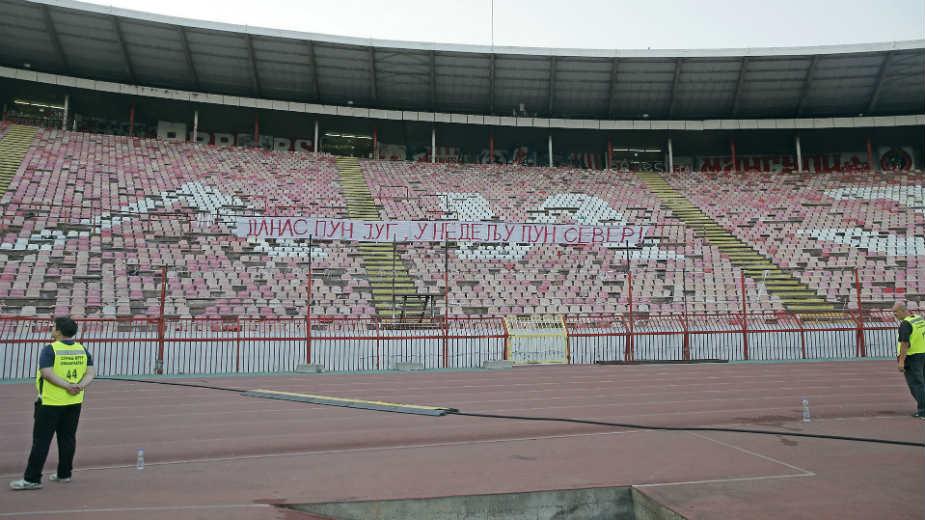 Zvezda bez publike, Partizan bez 30.000 evra, 1