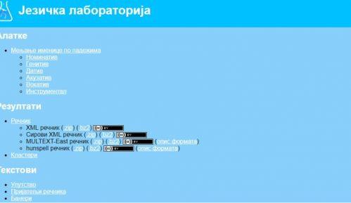 Prvi digitalni rečnik srpskog jezika u kojem svi učestvujemo 5