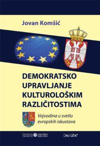 Demokr. upravljanje kulturološkim razlikama 1