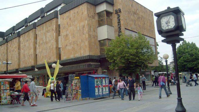 "Zaposleni u JKP ""Vodovod i kanalizacija"" u Kragujevcu počeli štrajk 3"