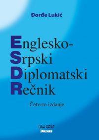 Englesko-Srpski Diplomatski recnik 1