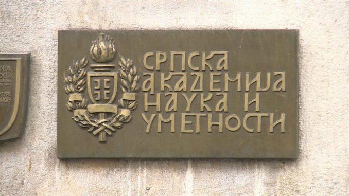 Akademici su bili protiv Miloševića 1