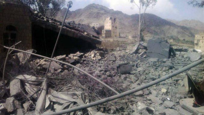 Gazni: Vazdušni udari snaga SAD kao odgovor na napad talibana 1