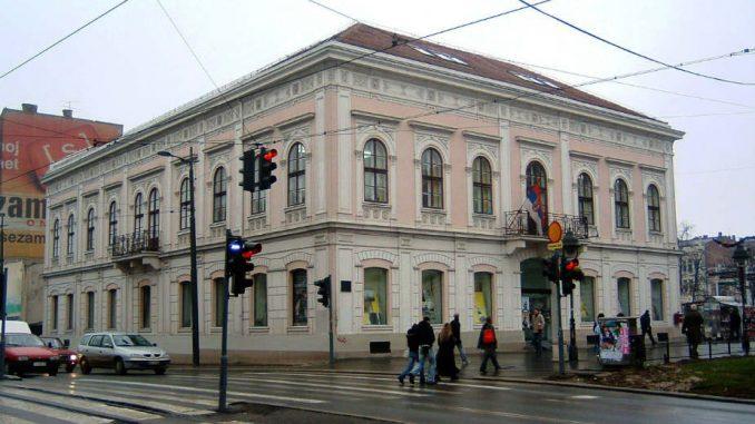 Letnji plato Biblioteke grada Beograda otkazuje se do daljeg 1