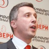 Dveri traže od Beograda reakciju povodom napada ROSU 8