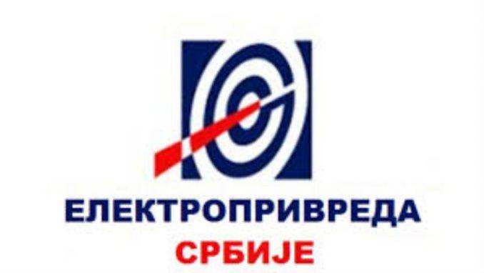 EPS poštuje mere štednje, nije bilo povećanja zarada 5
