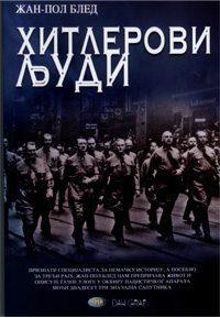 Hitlerovi ljudi 1