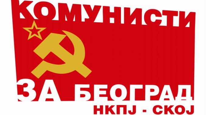 Komunisti počinju kampanju za gradske izbore 1