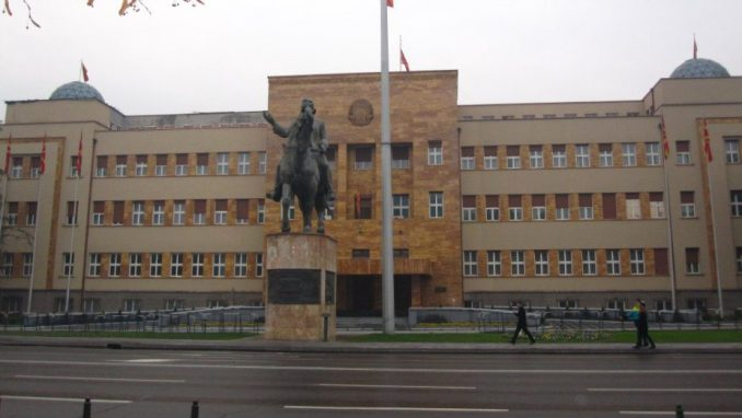 VMRO-DPMNE isključuje poslanike koji su glasali za ustavne promene 1