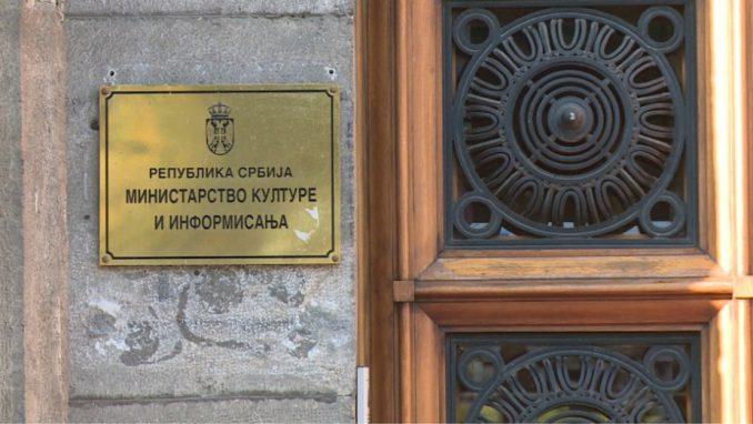 Ministarstvo kulture: Ne borimo se protiv latinice 1