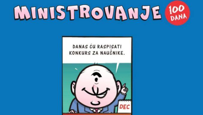 E-Strip Ministrovanje: Satirom do promena 1