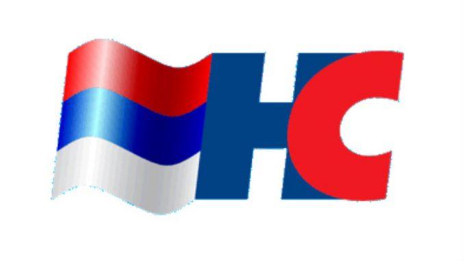 Koalicija Nove Srbije i Narodnog slobodarskog pokreta predala listu za lokalne izbore u Čačku 2