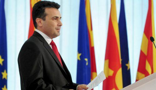 Šestočasovni sastanak makedonskog vrha o sporu sa Grčkom 12