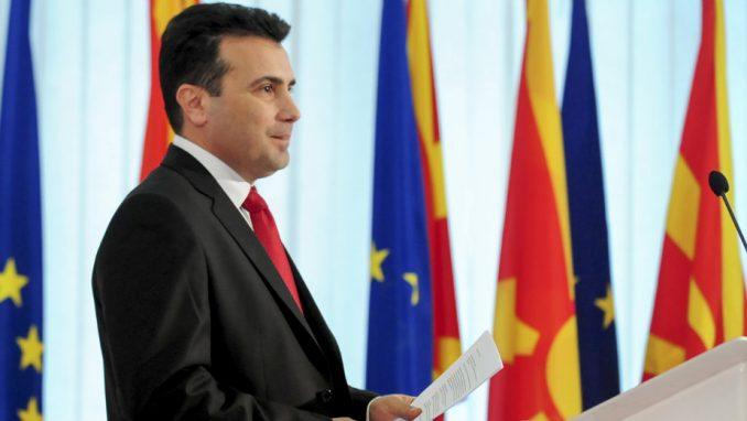 Zaev: Živela Makedonija, živela Republika Severna Makedonija 1