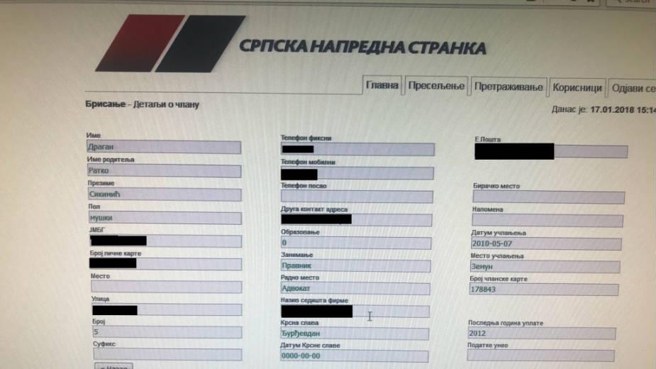 Sikimić bio član SNS u vreme izbora na čelo Agencije? 2