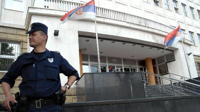 Istraga zbog ubistva bošnjačkih civila 1