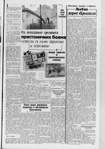 Kako su izgledale kafane u Skadarliji pre 80 godina? 3
