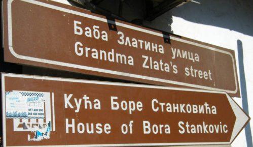 Vranje: Put tihog nedolaska 8