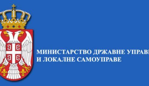 Javna debata o Nacrtu zakona o izmenama i dopunama Zakona o političkim strankama 7