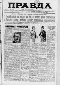 Kako se birao patrijarh pre 80 godina? 3