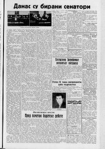 Kako je izgledala kampanja 1938. na koju Vučić želi da se ugleda? 5