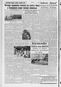 Kako se živelo na Severnom polu pre 80 godina? 3
