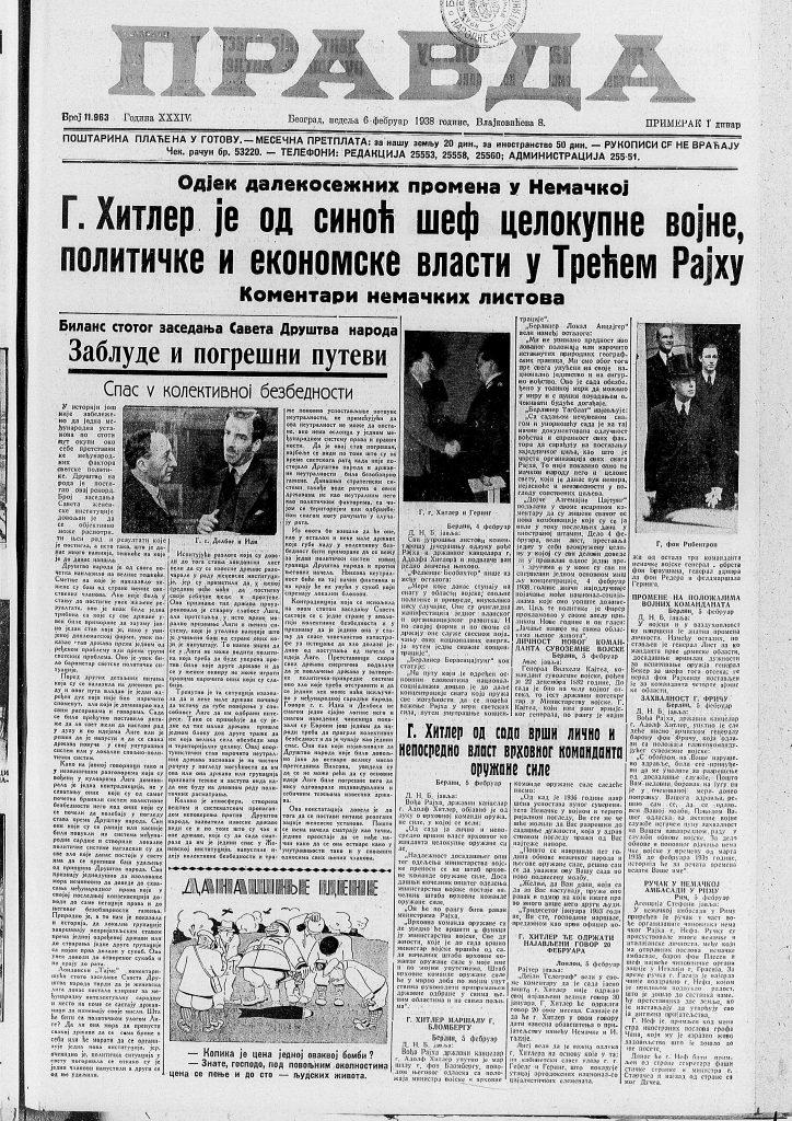 Ispovest sudije u slučaju Gavrila Principa od pre 80 godina 4