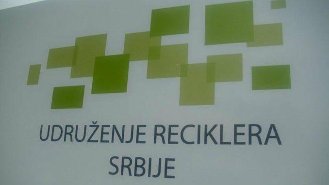 Udruženje reciklera: Država reciklerima za tretman opasnog otpada duguje 1,7 milijardi dinara 1