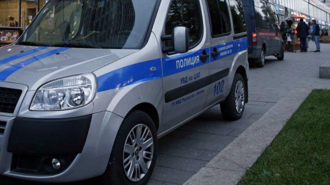 Visoki policijski zvaničnik ubijen u Moskvi 1